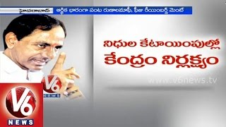 TRS Government plans to allot funds for Manifesto schemes in the upcoming Budget sessions