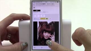 Yahoo!ニュース- iPhoneアプリ