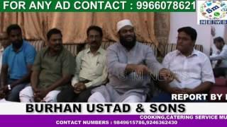 dr-hafez-muzaffar-hussain-khan-qaudri-bandanawazi-address-press-conference-15-03-2017