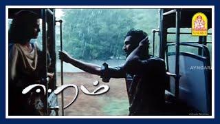 Mazhaiye Mazhaiye   Tharai Erangiya   Eeram Full Movie Songs   Aadhi   Sindhu Menon   Thaman Hits  