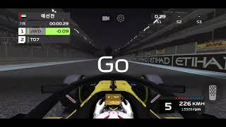 MARINA BAY STREET CIRCUIT  - F12018  - F1 MOBILE RACING