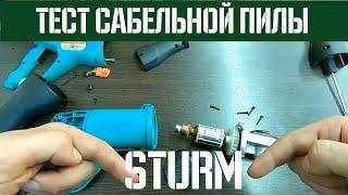Обзор и Тест сабельной пилы Sturm RS8812