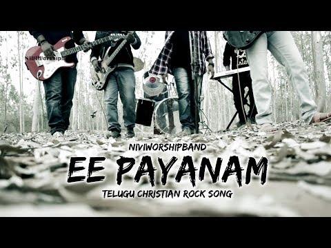 EE PAYANAM TELUGU CHRISTIAN ROCK SONG    Telugu Christian Songs 2017    NIVIWorshipband