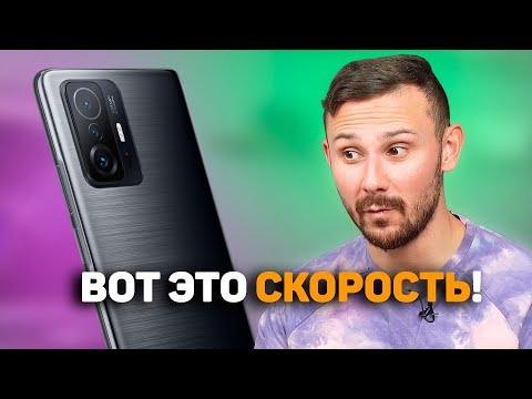 ПРОБУЕМ Mi 11T Pro и Блокировка Xiaomi в Крыму