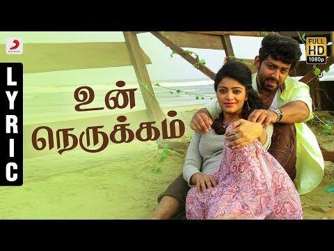 Vidhi Madhi Ultaa - Un Nerukkam Tamil Lyric | Sid Sriram, Chinmayi | Ashwin Vinayagamoorthy