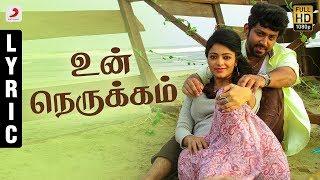 Vidhi Madhi Ultaa Un Nerukkam Tamil Lyric | Sid Sriram, Chinmayi | Ashwin Vinayagamoorthy