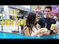 TRIP TO HONGKONG - Part 1 #V-LOG