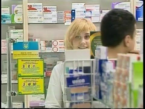 Heel несмотря обнаруженный фальсификат будет продавать лекарства в Украине