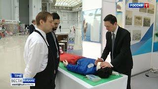В Сочи завершается Всероссийская неделя охраны труда