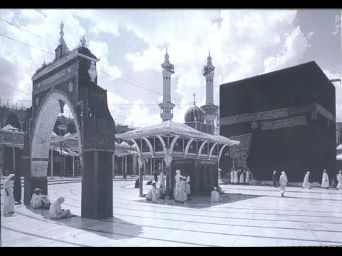Kaaba and Mecca's Historical Transformation | HD | 2016