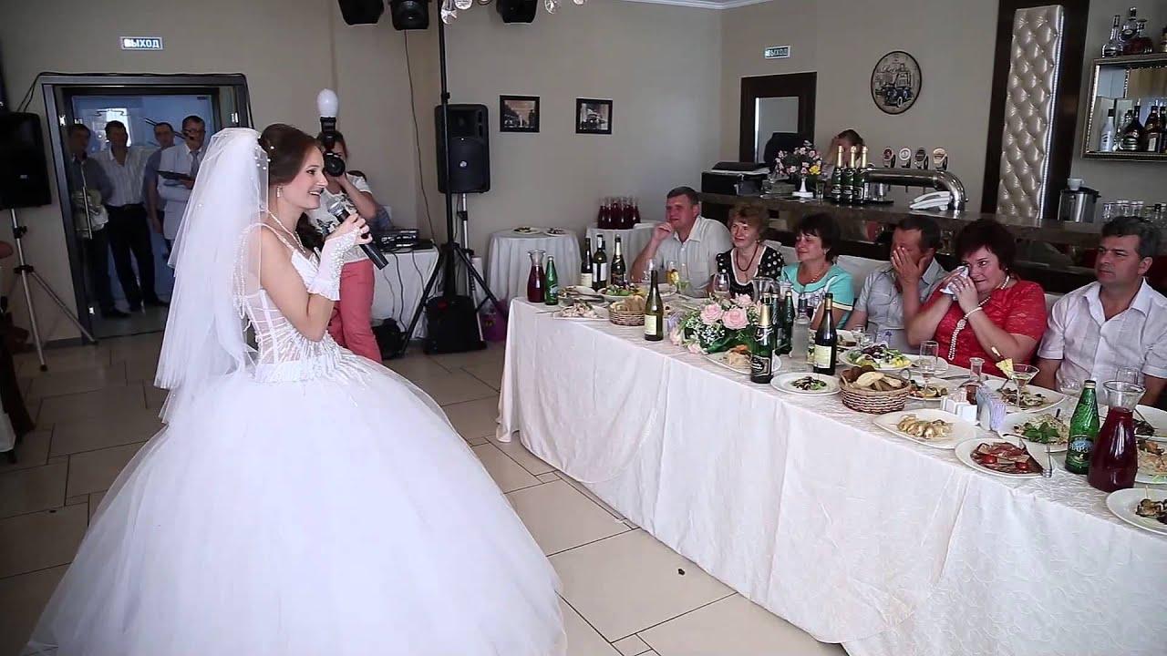 Речь на свадьбе дочери