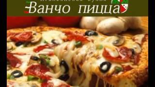 Vancho Pizza