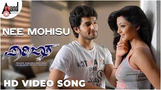Repeat youtube video Aindrita Rai & Diganth's Hot Sensuous Romantic Love Song | Nee Mohisu | PARIJATHA | Sherya Goshal