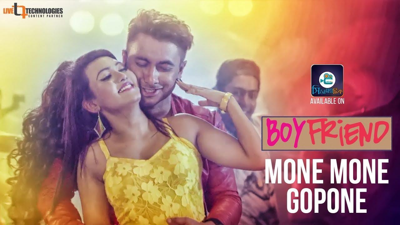 Mone Mone Gopone  Taskin Rahman Lopa Nahar Boyfriend Bengali Movie 2018