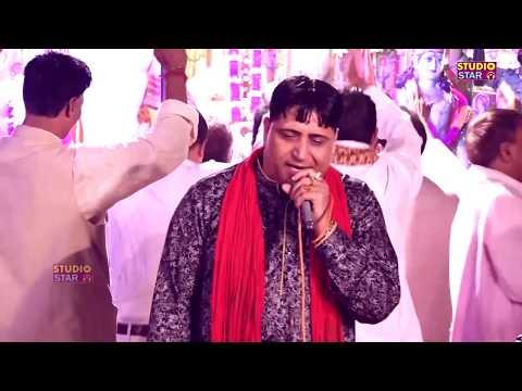 मेरी झोली छोटी पड़ गई | Narender Kaushik Hit Bhajan | Latest Balaji Bhajan 2017