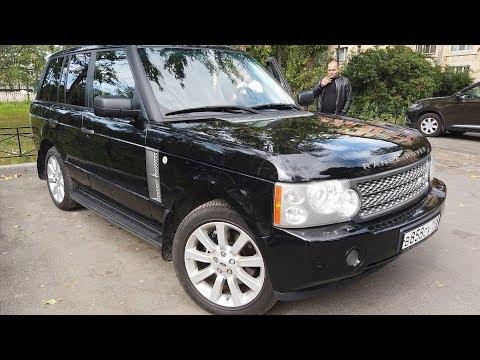 Крутой Land Rover Range Rover за 650000₽! Чего ждать!