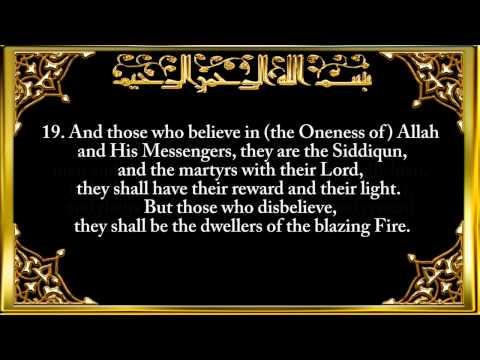 057. Surah Al-Hadid (Iron)