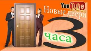 видео ремонт дверей киев