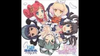 The Guided Fate Paradox Chara Song 1: Kakumei desune? Kamisama!
