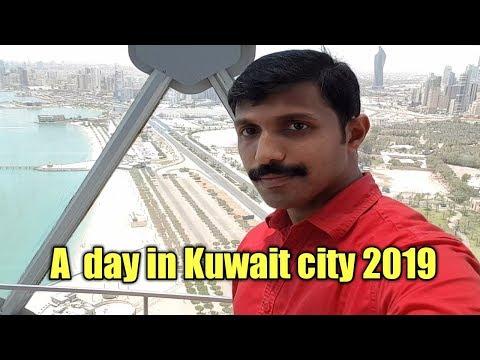 A day in Kuwait city  2018