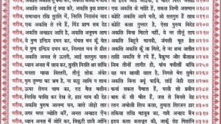 Sat Guru Garib Das Ji Ke Bani  340 - 354