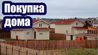 видео Почему стоит выбрать деревянный дом
