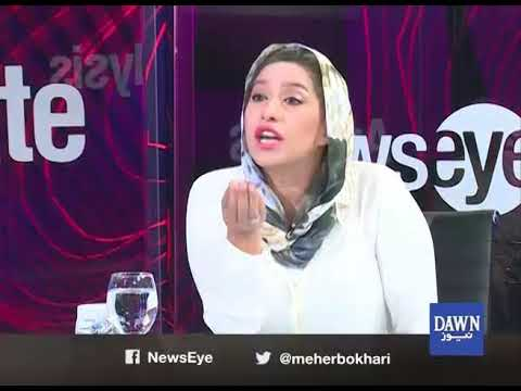 NewsEye - September 19, 2017 - Dawn News