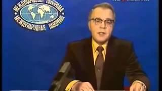 О санкциях 1982