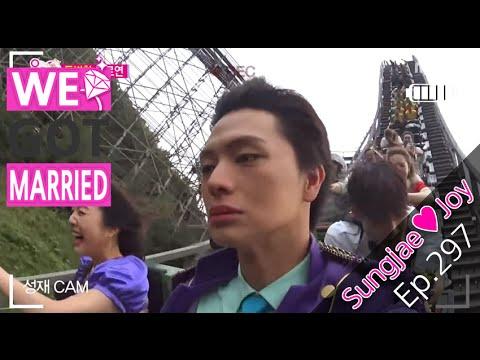 [We Got Married4] 우리 결혼했어요 - Red Velvet & BTOB Have A Ride The Roller Coaster! 20151128