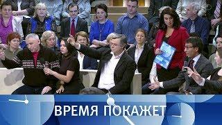 Кто наведет порядок на Украине? Время покажет. Выпуск от 30.01.2018