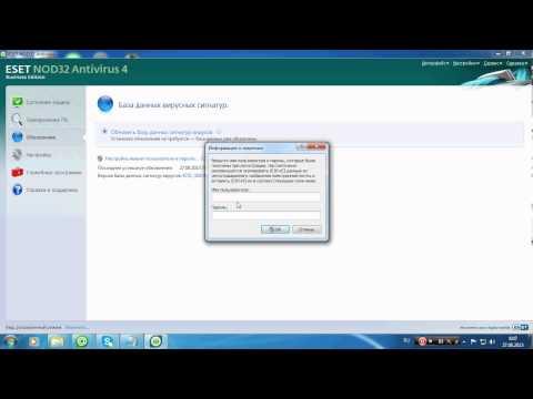Как обновить ESET Nod32 версий  4.5.6