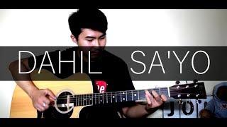 Inigo Pascual - Dahil Sa'Yo (Fingerstyle cover by Jorell) KARAOKE