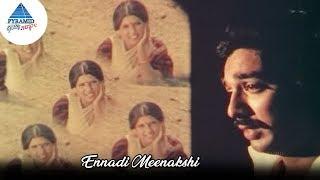 Ennadi Meenakshi Song | Ilamai Oonjal Aadukirathu | Kamal | Rajini | Sripriya | Pyramid Glitz Music