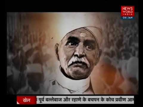 NWI Exclusive Biography Series: Episode 3 Mahamana Madan Mohan Malaviya