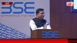 Bombay Stock Exchange taxpert book launch chief guest Quaiser Khalid IPS l ( inspector general of po