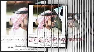 اهداء لروم بنات الخليج 2014