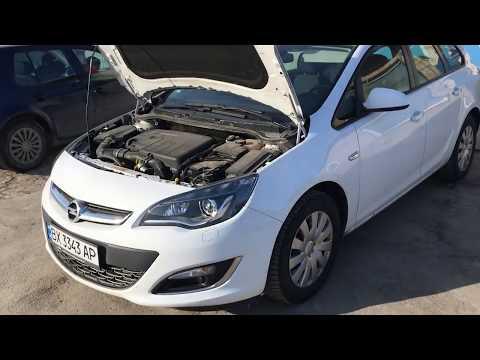 Удаление сажевого фильтра (DPF), клапана(EGR) Opel Astra J 1.7cdti