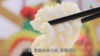 阿爺廚房食譜 - 玻璃蝦球