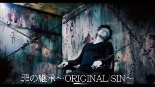 Segundo video de la semana, nuevamente GACKT. 罪の継承~ORIGINAL SI...