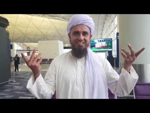 Mufti Tariq Masood New Vlog 08/02/2019 | 131 Saal Purani Jahaz ka