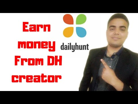 Earn Money Form Dh Creator | How To Earn Money Form Dh Creator | What Is Dh Creator | Full Process