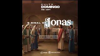 O sinal de JONAS.