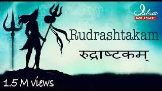 Rudrashtakam (with lyrics in Sanskrit and English)