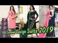 New Summer Range Punjabi Suit 2019 | Ludhiana Wholesale Market