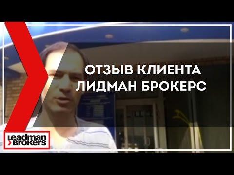 Отдых в Крыму: Евпатория, Ялта, Алушта, Севастополь