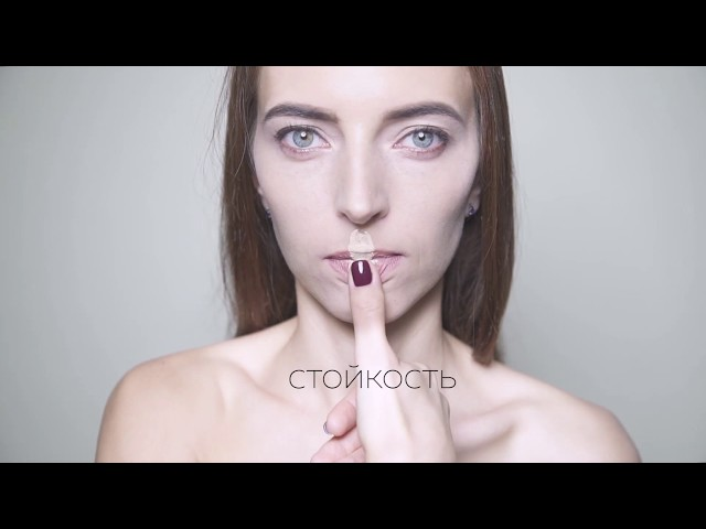 Реклама косметики от Luminance