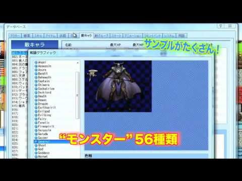 RPG TKOOL VX DEMO