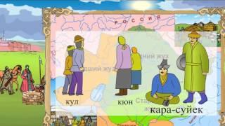 видео социально экономическое развитие это