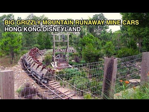 [4K] Big Grizzly Mountain Runaway Mine Cars : Hong Kong Disneyland