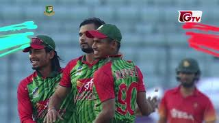 Zimbabwe All Wickets Against Bangladesh | 5th ODI | 2nd Innings | Tri-Nation Series 2018